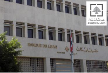 Banque du Liban 8 MW Diesel Power Plant