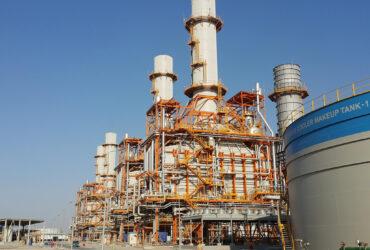 Besmaya Power Plant CCTV